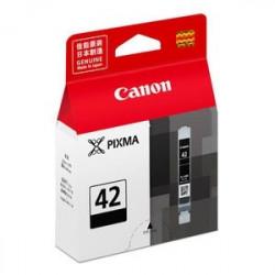 Tusz Canon CLI-42